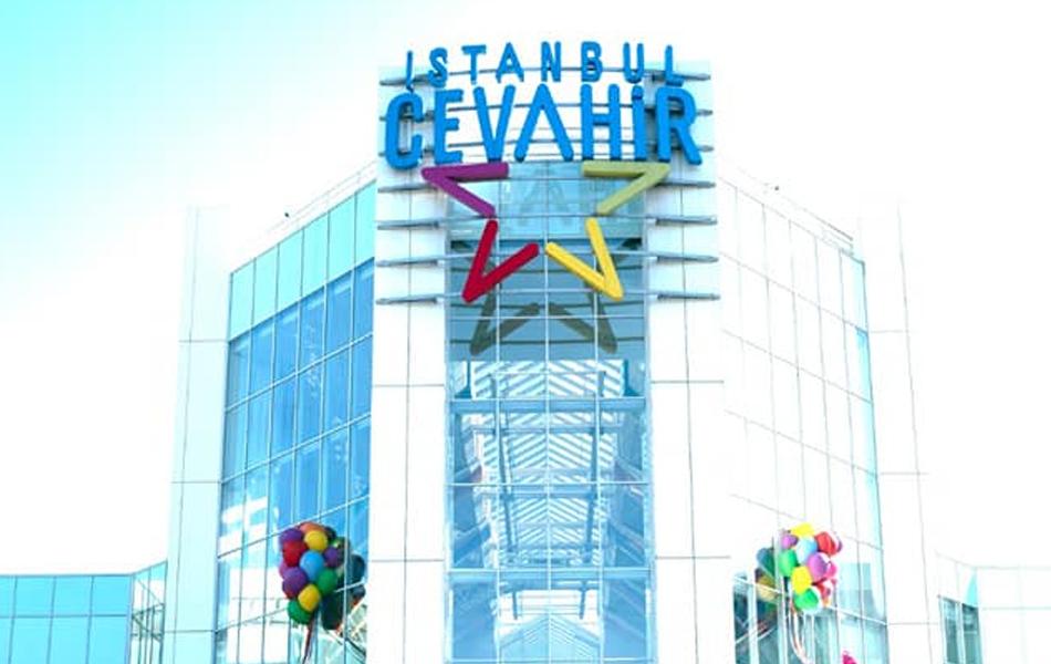 İstanbul Cevahir Avm, Şişli