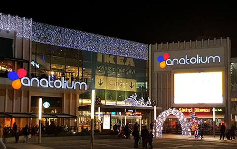 Anatolium Alışveriş Merkezi, Ankara