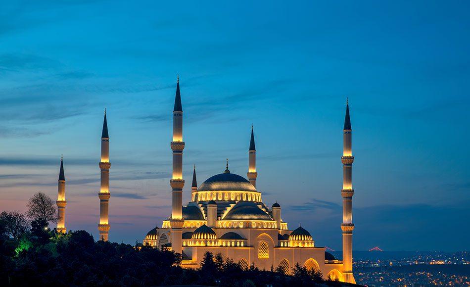 Ramazan Ayı İftar Saatleri