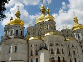 Ukrayna Ulaşım ve Konaklama