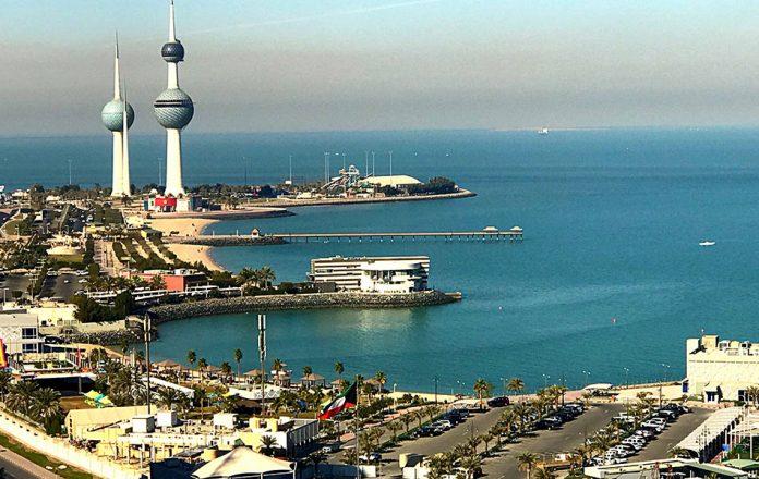 Kuveyt Çalışma İzni